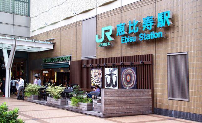 Attina恵比寿店への道順について