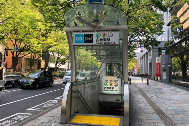 Attina表参道店への道順について