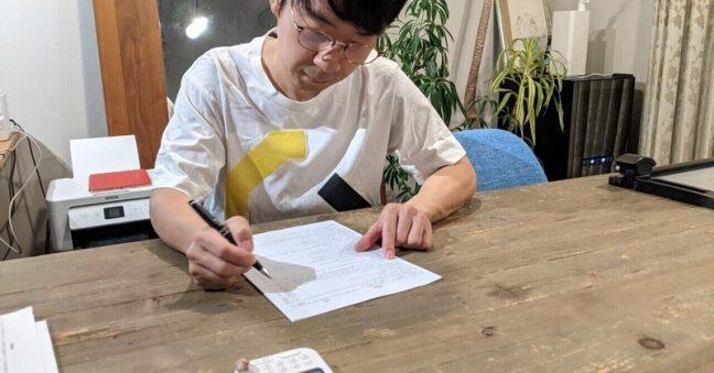 Attinaの採用時の独自の仕組み開発!!